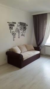 фото ремонт квартиры в красногорске комната 1