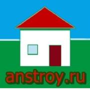 АНСТРОЙ дизайн ремонт квартир и отделка домов